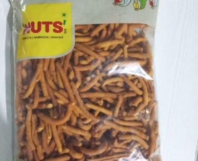 Nuts Khoka Sev